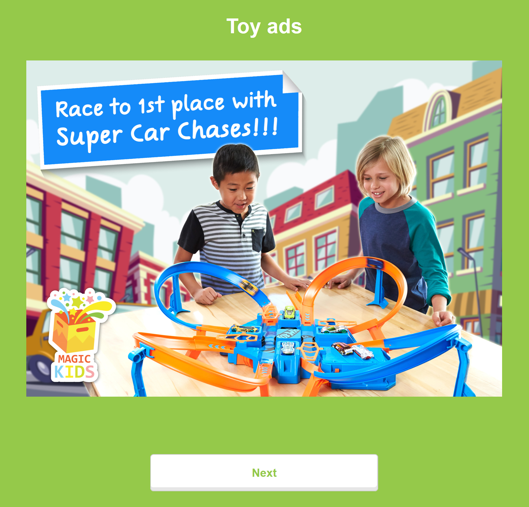Toy ads quiz link
